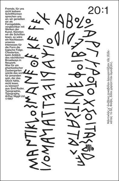http://typopassage.at/files/gimgs/th-51_henrich3.png