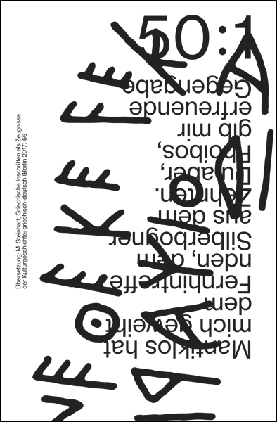 http://typopassage.at/files/gimgs/th-51_henrich4.png